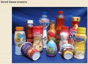 ПАК СЕЙФ - Продукти - Shrink Sleeve етикети